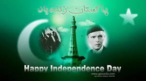 happy independence day pakistan muhammad ali jinnah wallpaper image