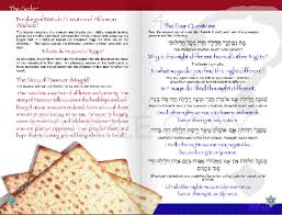 30 minute seder the haggadah that blends brevity with tradition haggadahs for children and families