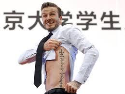 david beckham i don t regret any of my 32 tattoos