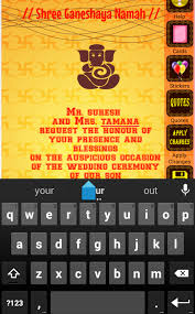 hindu wedding invitation hindu wedding invitation cards android apps on play