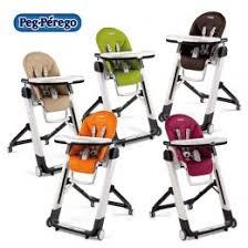 chaise peg perego zoom sur la chaise haute peg perego siesta