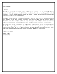 cover letter for any job application 5 sample email for job