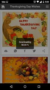 happy thanksgiving text message happy thanksgiving day wishes quotes messages greetings and gif