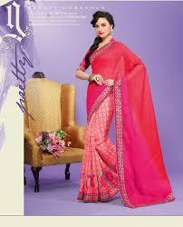 magenta color bhagalpuri saree with resham zari border