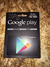 play email gift card 20 play gift card sent through email http