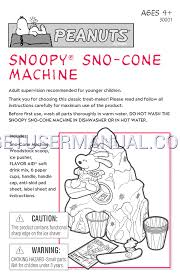 hasbro robotics snoopy sno cone machine 30001 user u0027s manual