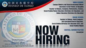 896141122561 internship offer letter i 751 cover letter word