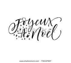 joyeux noel phrase merry christmas french stock vector 730107907