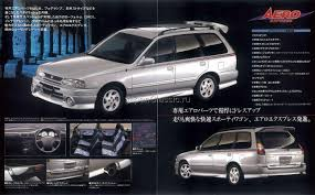 nissan california y10 nissan wingroad 1996 autech aero y10 japanclassic