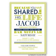 modern typography bar mitzvah invitation invitations by