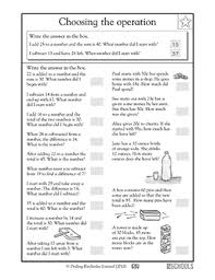 2nd grade 3rd grade math worksheets tricky word problems