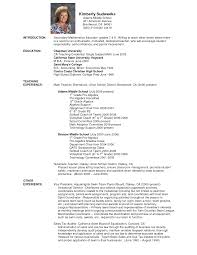 Best Resume Format For Vice President by Math Teacher Resume Berathen Com