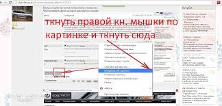 club lexus ru forum viewtopic вставить фото