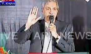 by priya captions 8 nov 2014 pakistani political posts pakistani political scandals pakistani