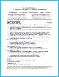 Example Of Bad Resume A Persuasive Essay On Uniforms In Informix Resume