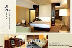 Modern Bedroom Furniture 2015 Hotel Bedroom Furniture
