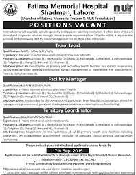 Facility Manager Job Description Resume by Facility Manager Required At Fatima Memorial Hospital Multiple Cities