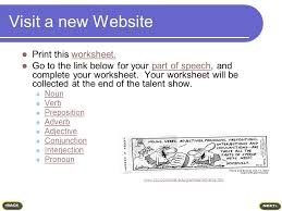 grammar gurus a webquest for 7th grade english ppt video online