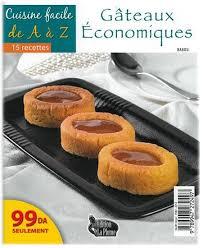 cuisine de a az cuisine facile de a à z gâteaux économiques 15 recettes الطبخ