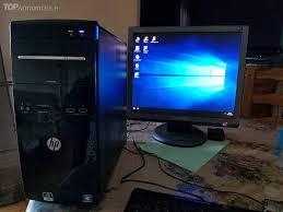 ordinateur de bureau reconditionné tour d ordinateur reconditionné prêt à l emploi l isle jourdain