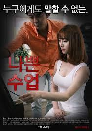 film korea sub indo streaming upcoming korean movie bad class hancinema the korean movie