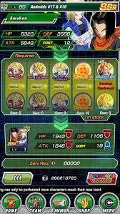 all androids how to unlock all lr androids potential paths dokkan