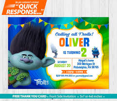 trolls invitation printable boy trolls birthday