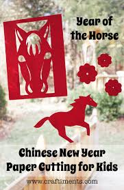 craftiments chinese new year paper cutting for kids