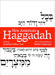 new union haggadah the 22 most beautiful modern haggadahs for passover