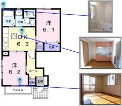 Floor Plan For Yasutaka Furukawa U0027s Homepage