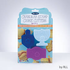 purim cookie cutters chanukah cookie cutters