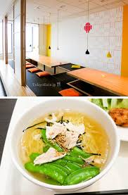 tokyo google office google japan tokyo eats