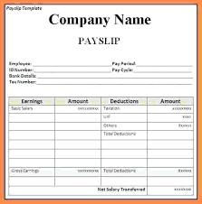 Resume Format Download Doc File Resume Sample Doc Download Free Data Entry Supervisor Resume