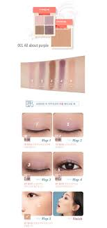 M Meme - beauty box korea i m meme i m multi cube 8 5g best price and