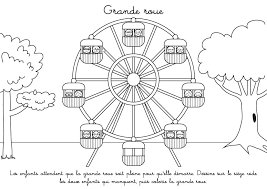 Coloriage à imprimer  Grande roue