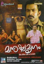 get download manushya mrugam online streaming movies