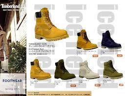buy timberland boots from china field rakuten global market timberland timberland boots