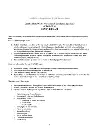 cswp fea sample exam 2010 test assessment simulation