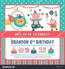 kids birthday party invitation card circus stock vector 632475722