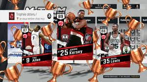 Collectic Home Nba 2k17 Trophy I Want To Go Home Youtube