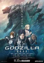 file godzilla anime design reveal jpg