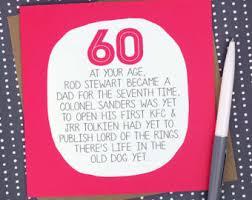 birthday cards for 60 year 60th birthday card born in 1958 card sixtieth birthday