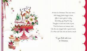 stimulating sample of surprising funny christmas card dog sayings