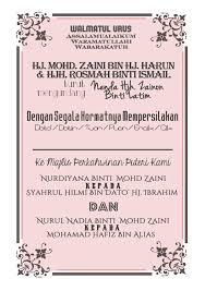 wedding invitation card template editable tags designer wedding