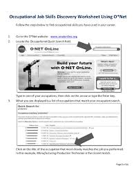 job skills discovery worksheet using onet skills id