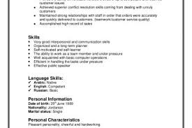 Cashier Job Responsibilities For Resume by Mcdonalds Job Resume Mcdonalds Resume Example Maria Doe