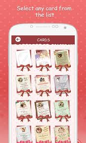wedding invitations app wedding invitation cards free android app android freeware