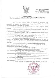 proof of unemployment letter template thailand s 6 month multiple entry tourist visa is official and how i got the letter