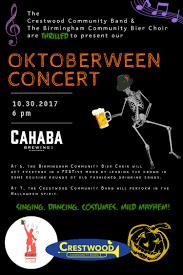 spirit halloween store birmingham alabama oktoberween u2014 cahaba brewing