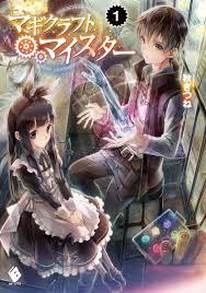 world teacher isekaishiki kyouiku agent light novel recommendation list easy going stories wuxiaworld